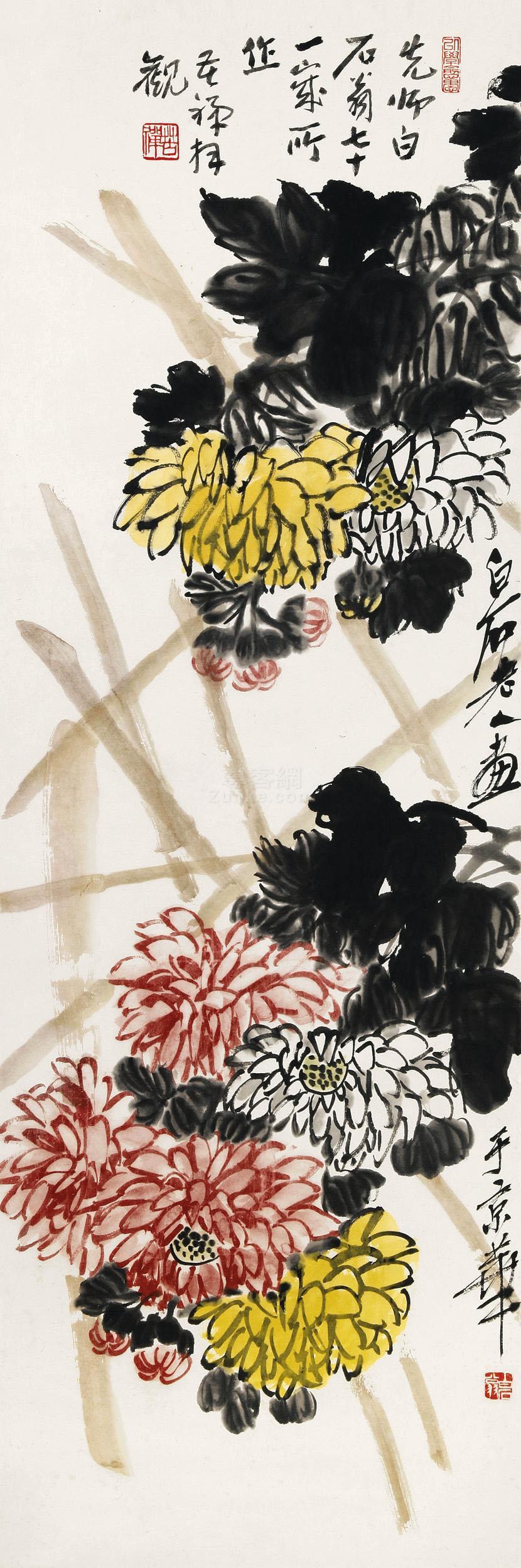 齐白石 篱笆菊花图 立轴 设色纸本作品欣赏
