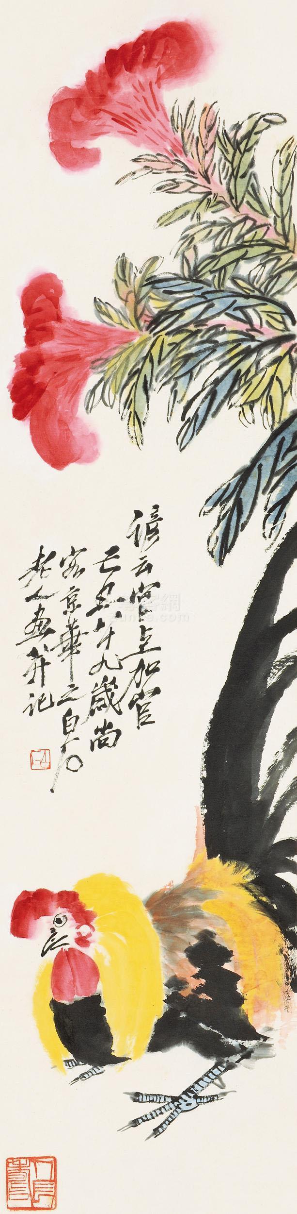 齐白石 官上加官 立轴 设色纸本作品欣赏