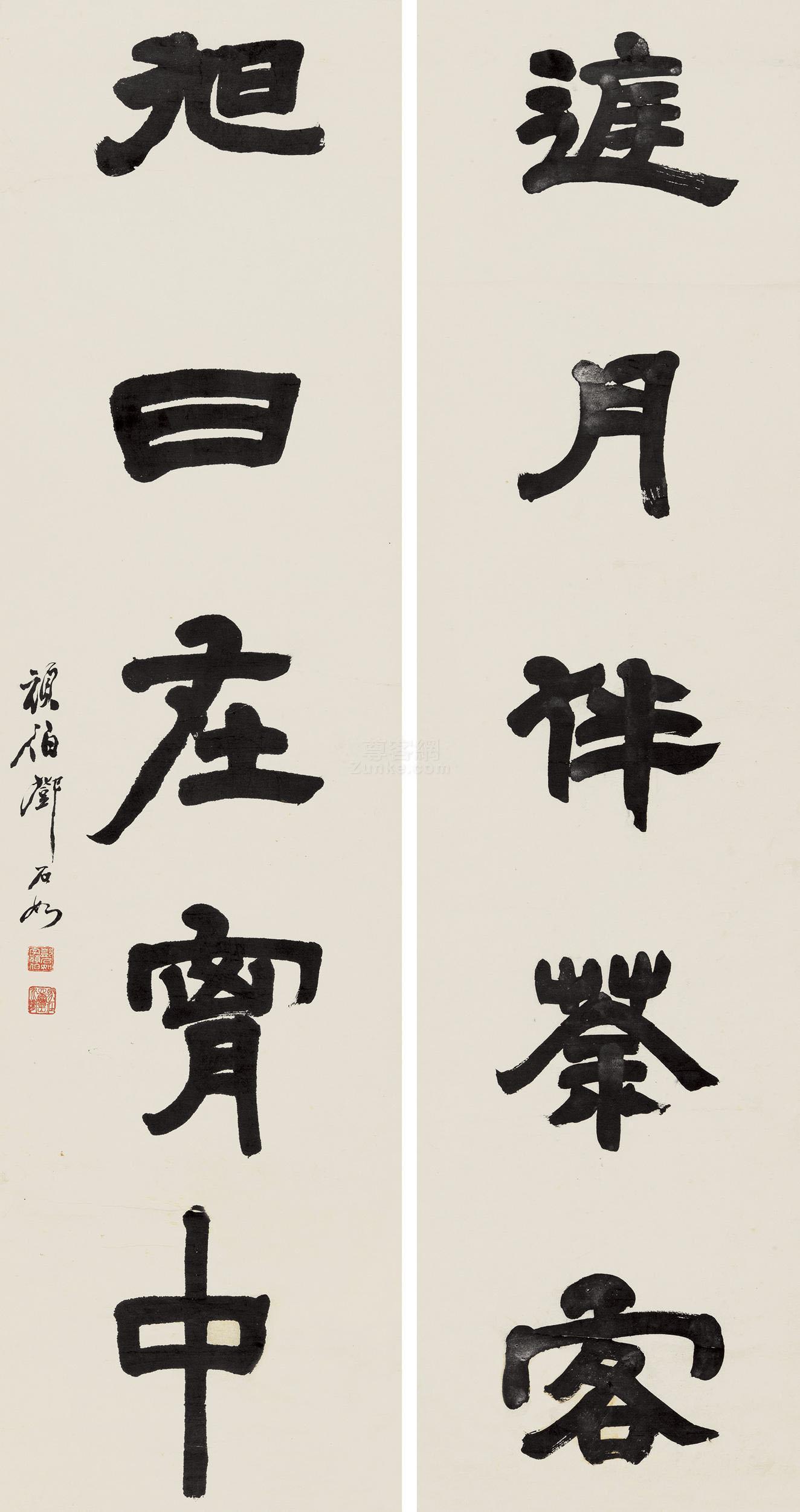 邓石如 邓石如 隶书五言联 立轴作品欣赏