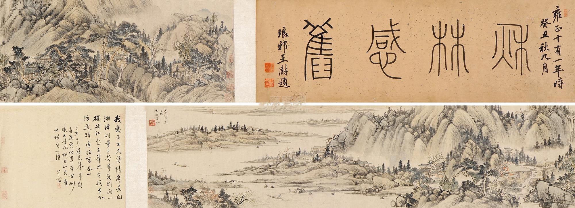 黄公望 秋林感旧图卷 手卷 设色纸本作品欣赏