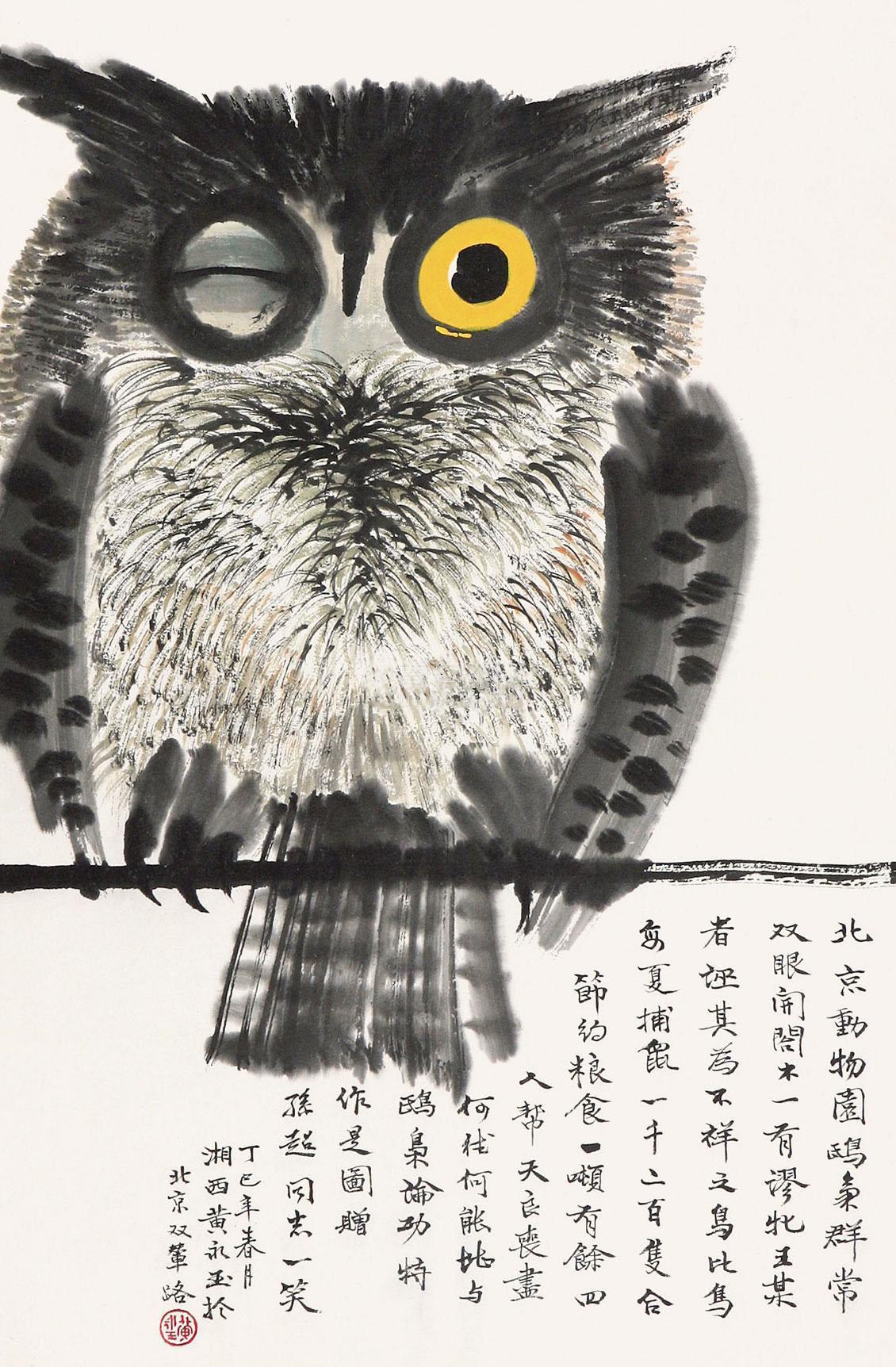 求一个很困难的制作纸猫头鹰的详情图解,懂得人进,不要给我来10步简易