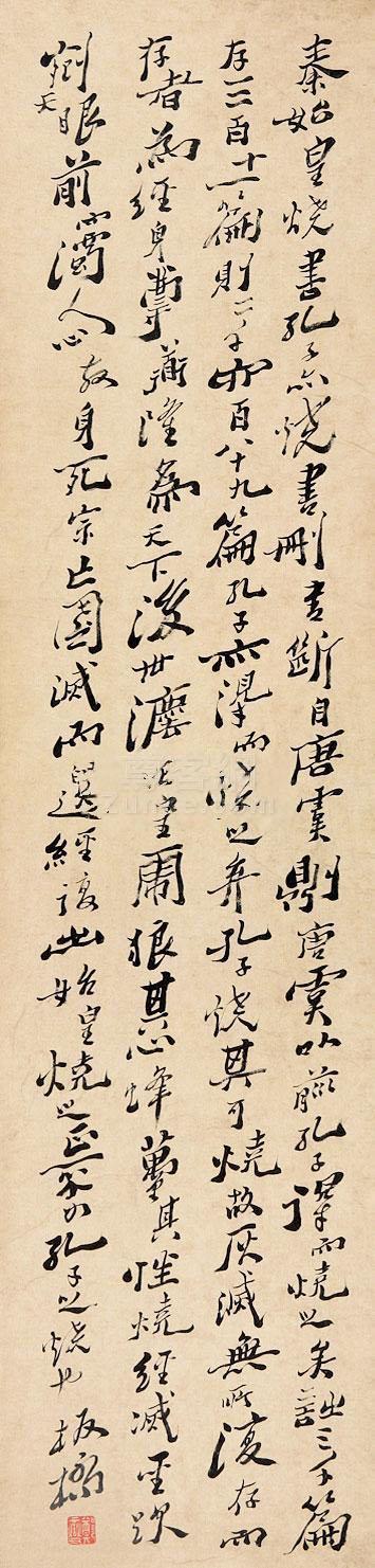 郑板桥 书法 立轴 水墨纸本作品欣赏