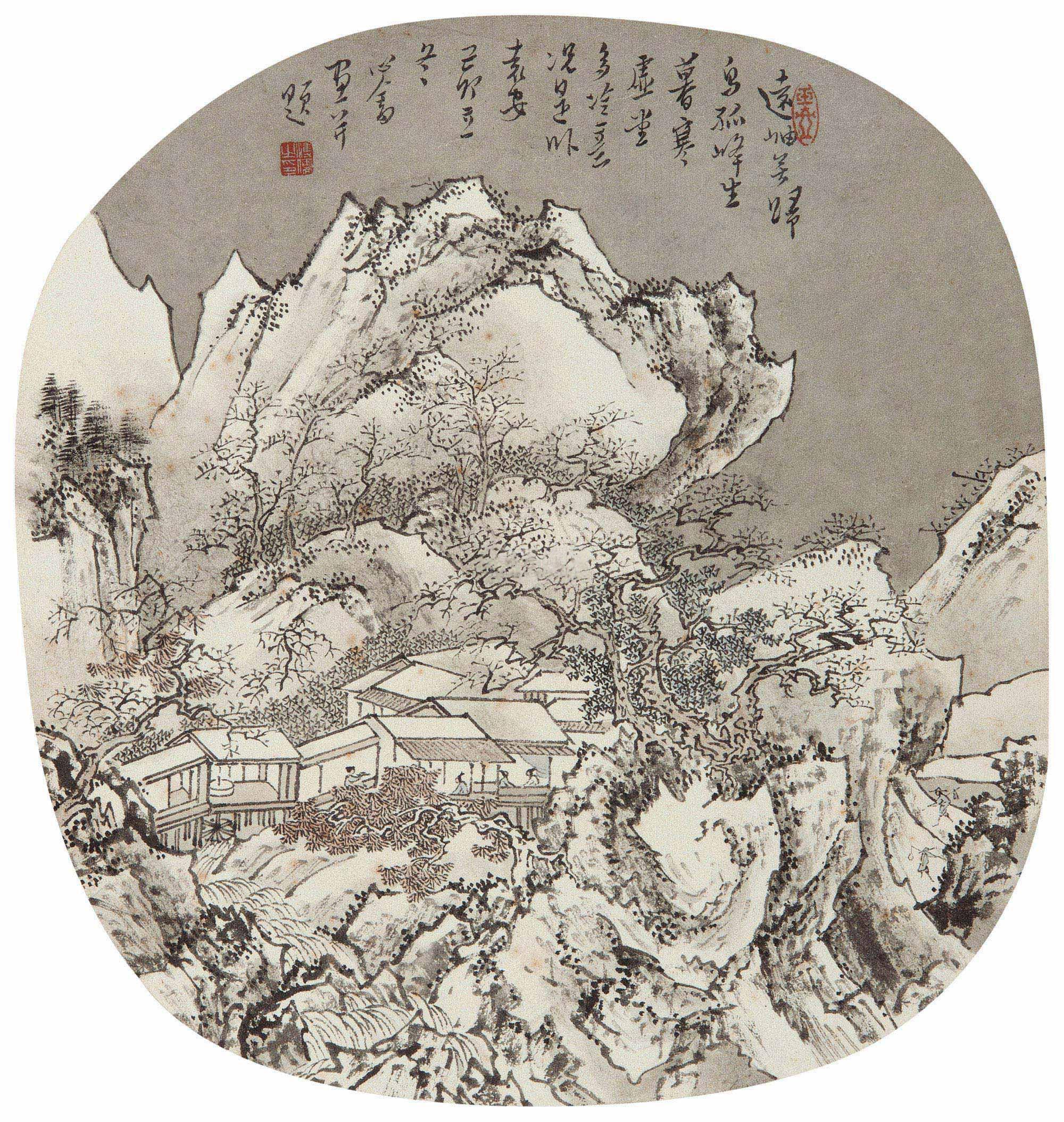 溥儒作品欣赏书画资讯|三典轩书画网图片