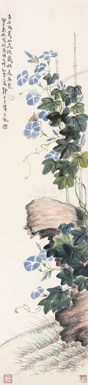 王伟作品欣赏王伟 秋虫图 立轴 设色纸本