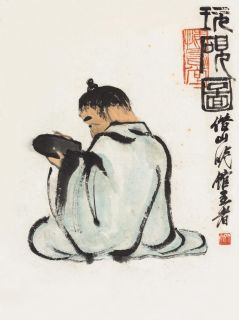 齐白石 玩砚图 镜片连框 设色纸本作品欣赏