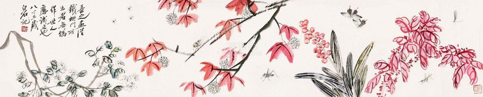 齐白石 花卉 手卷 纸本作品欣赏