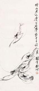 齐白石 虾 镜片 纸本作品欣赏