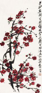 齐白石 红梅 立轴 纸本作品欣赏