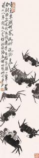 齐白石 螃蟹 镜心 水墨纸本作品欣赏
