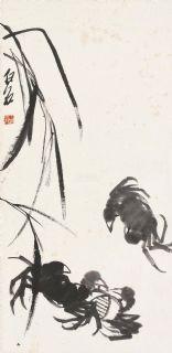 齐白石 芦苇螃蟹 立轴 水墨纸本作品欣赏