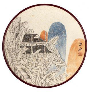 齐白石 蕉叶山居图 镜框 纸本作品欣赏