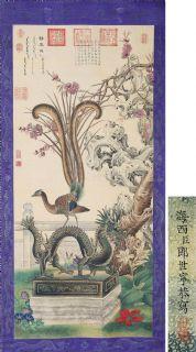 郎世宁 琴尾鸟 立轴 设色绢本作品欣赏