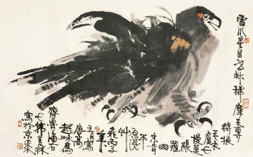 国画家【韩美林】介绍|简介|作品拍卖价格书画艺术