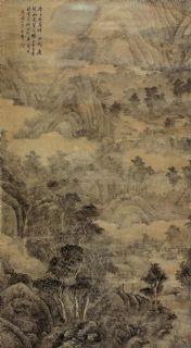 董其昌 董其昌 1621年作 山水 立轴作品欣赏