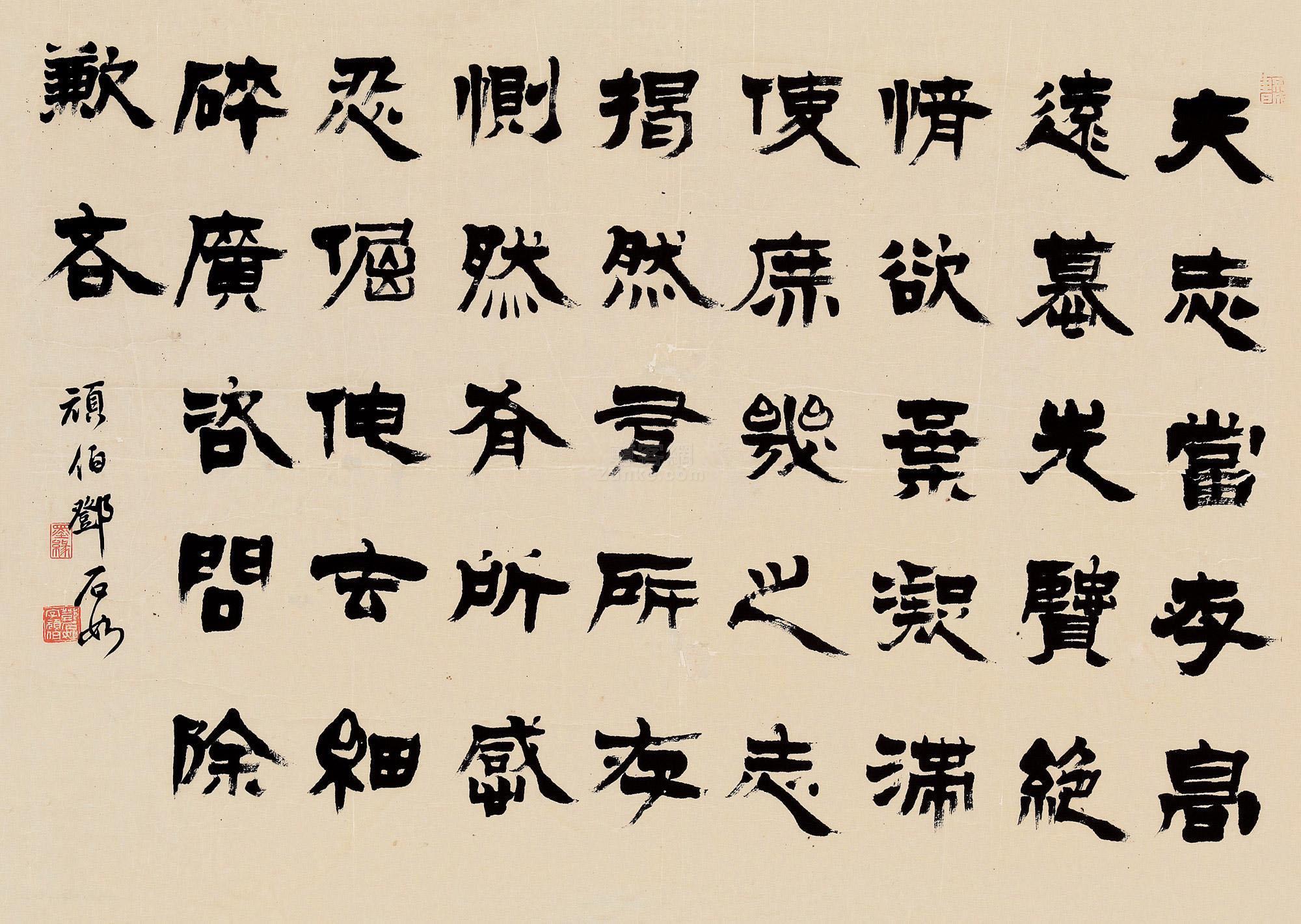 邓石如 隶书诸葛亮句 立轴 纸本作品欣赏