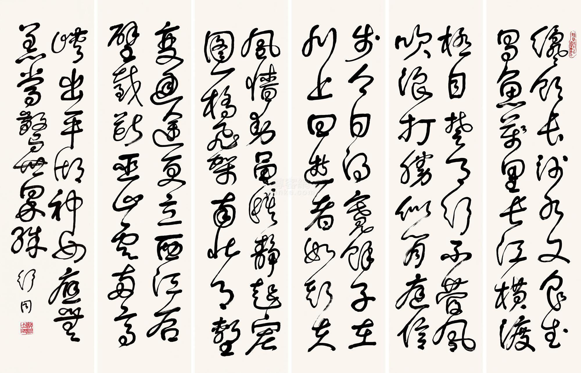 舒同 行草毛主席词 镜框 纸本作品欣赏