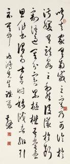 邓散木邓散木 行书 立轴 水墨纸本作品欣赏