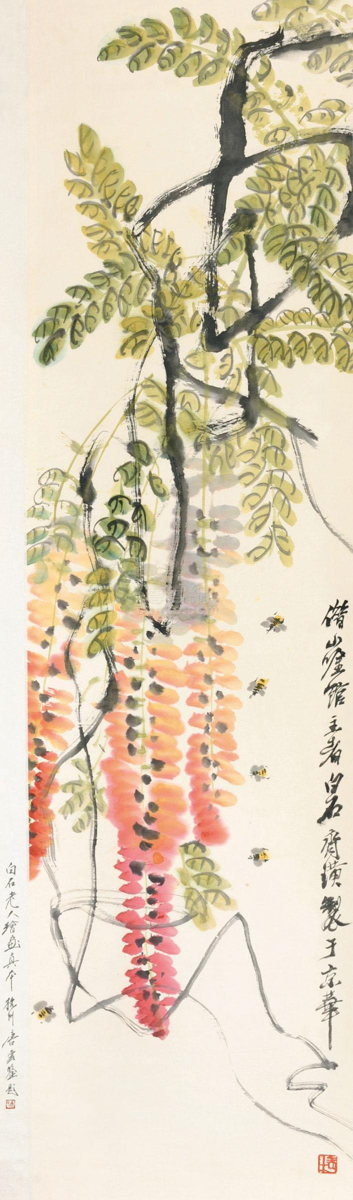 齐白石 紫藤蜜蜂 立轴 纸本作品欣赏