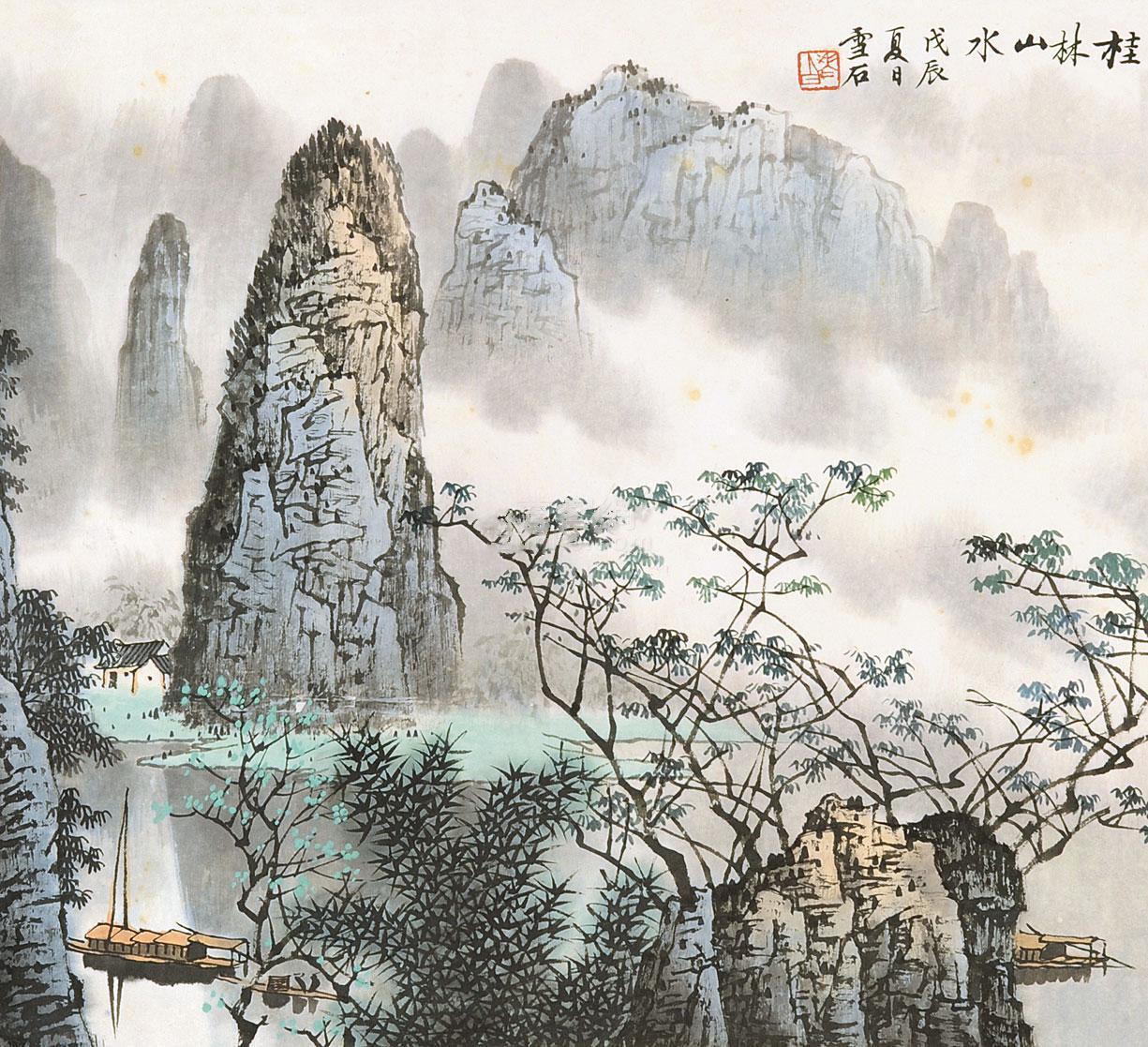 白雪石 桂林山水 立轴 纸本