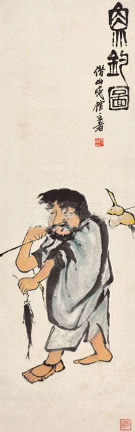 齐白石 鱼钓图 立轴 纸本作品欣赏