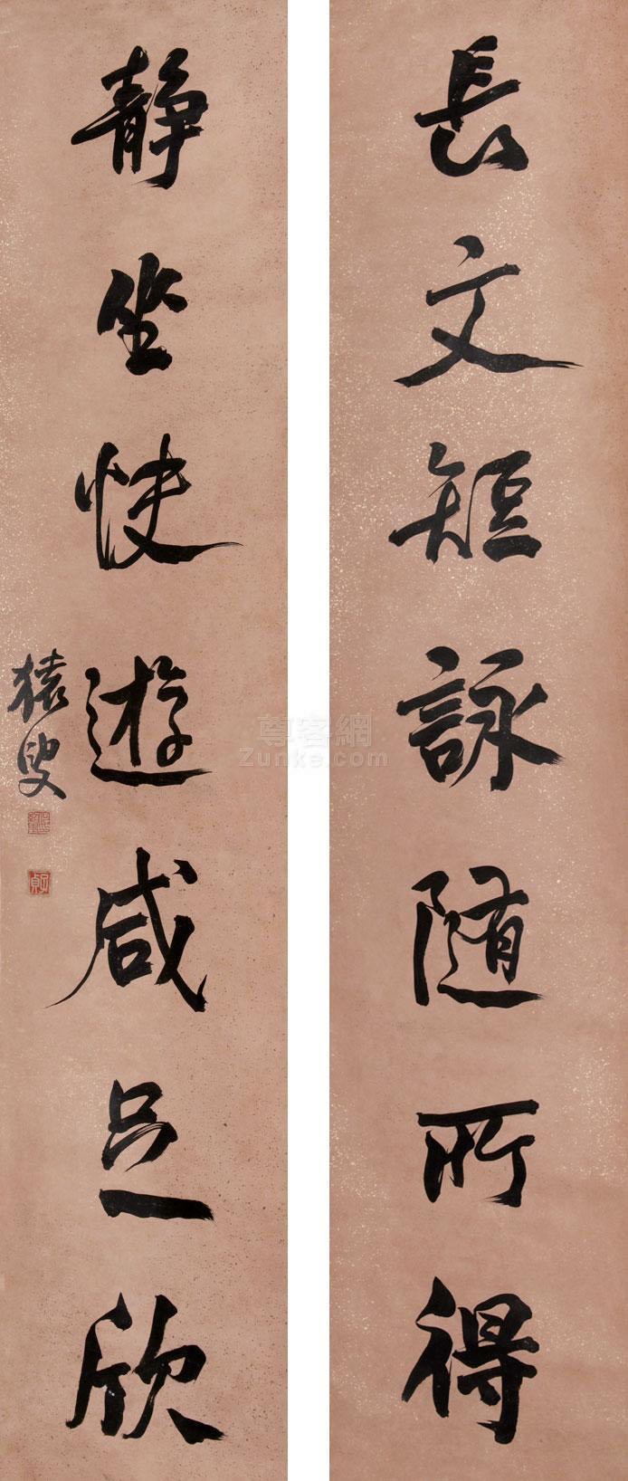 何绍基 行书七言联 屏轴蜡笺金 对联作品欣赏