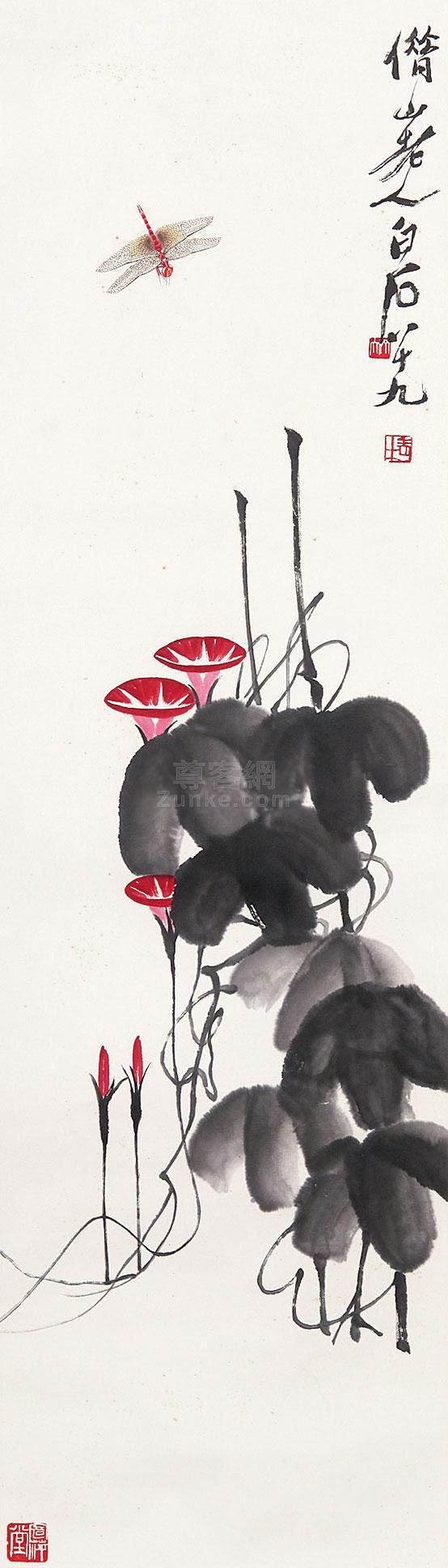 齐白石 牵牛花蜻蜓 镜片 纸本作品欣赏