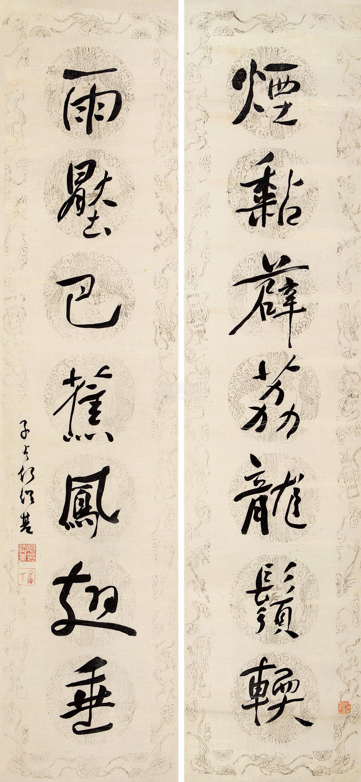 何绍基 行书七言 对联 纸本作品欣赏