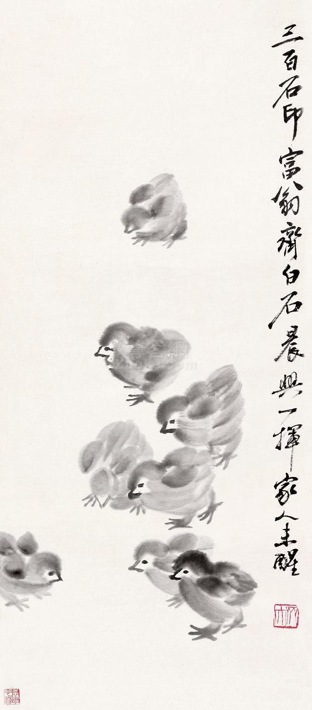齐白石 小鸡 立轴 纸本作品欣赏