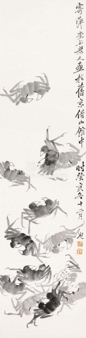 齐白石 群蟹 立轴 纸本作品欣赏