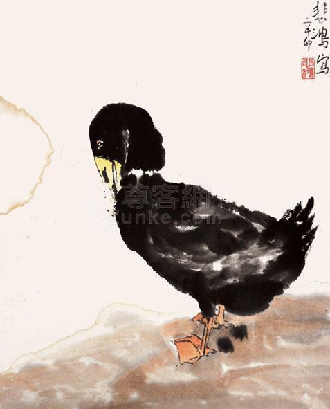 徐悲鸿徐悲鸿 鸭子 镜框 纸本徐悲鸿艺术作品大全