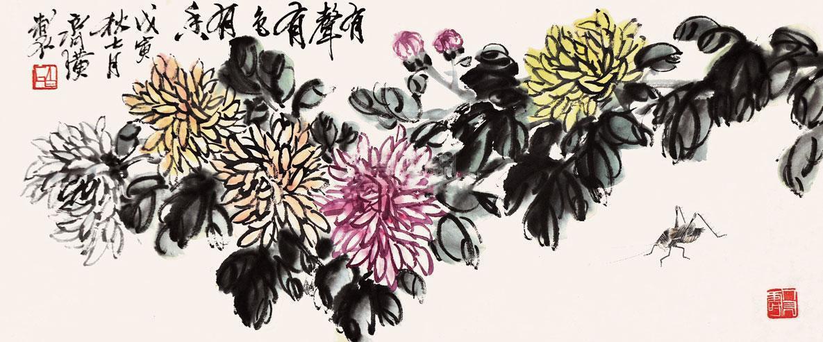 齐白石 菊花 镜片 纸本作品欣赏