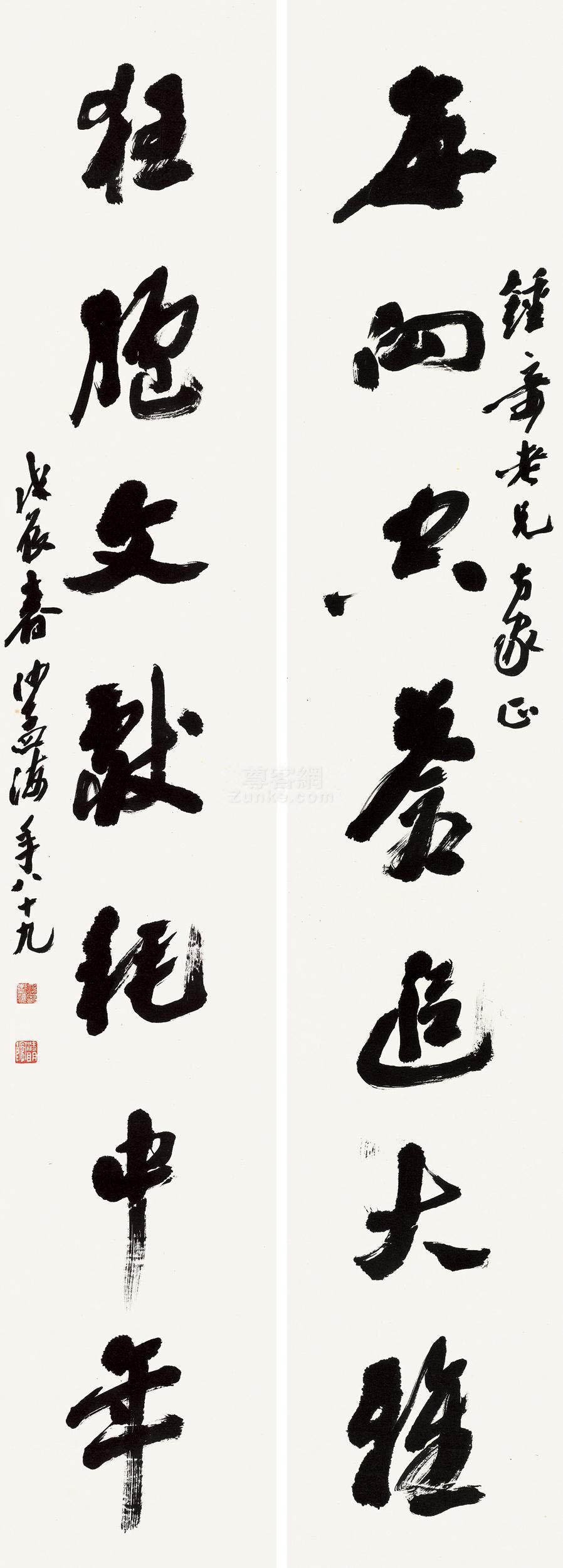 沙孟海沙孟海 书法 对联 水墨纸本沙孟海艺术作品大全