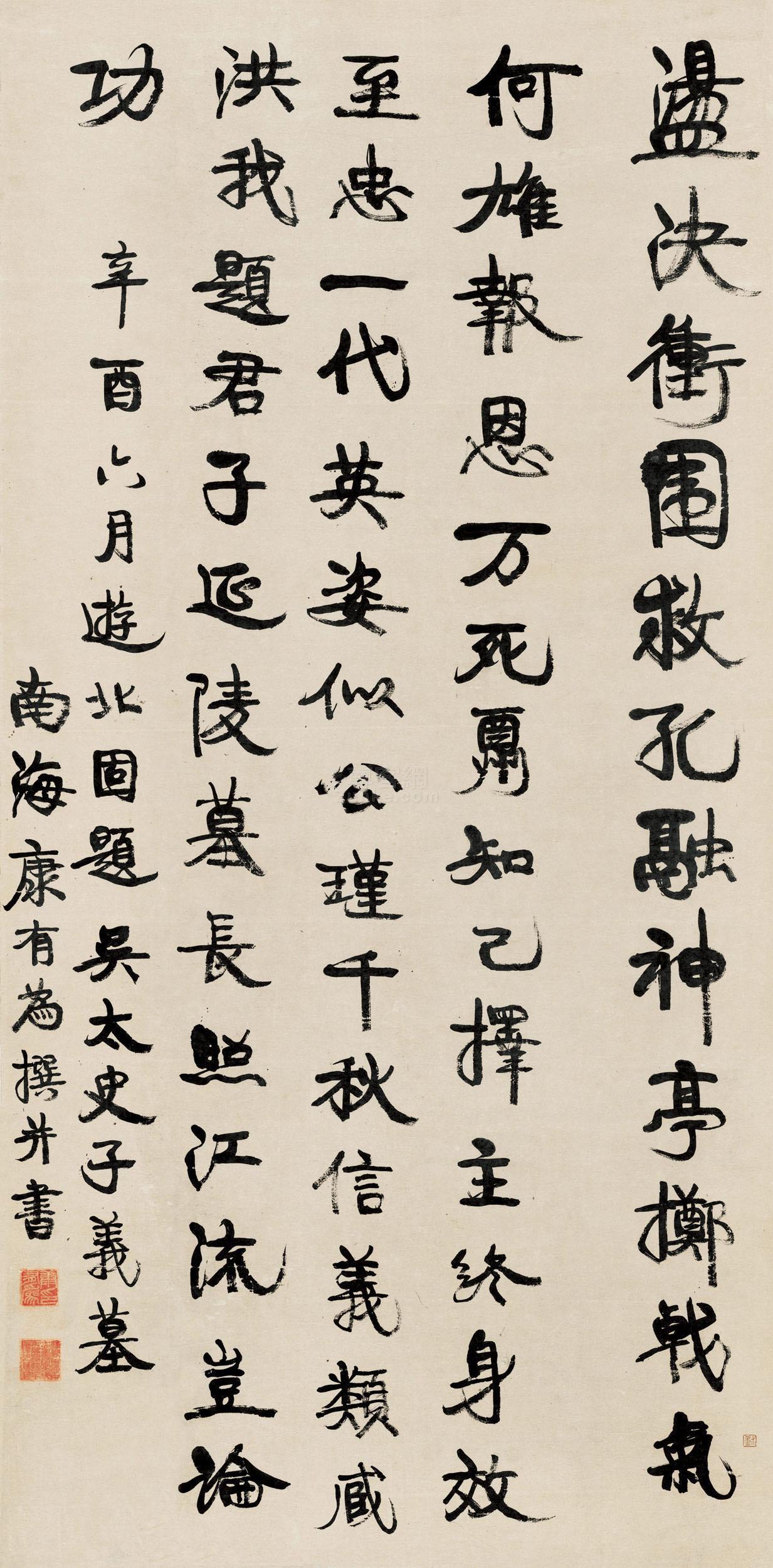 葫芦丝又见炊烟歌谱-学问广博,著书立说,富有创见.十一岁时,暇辄弄笔,初临乐毅论及