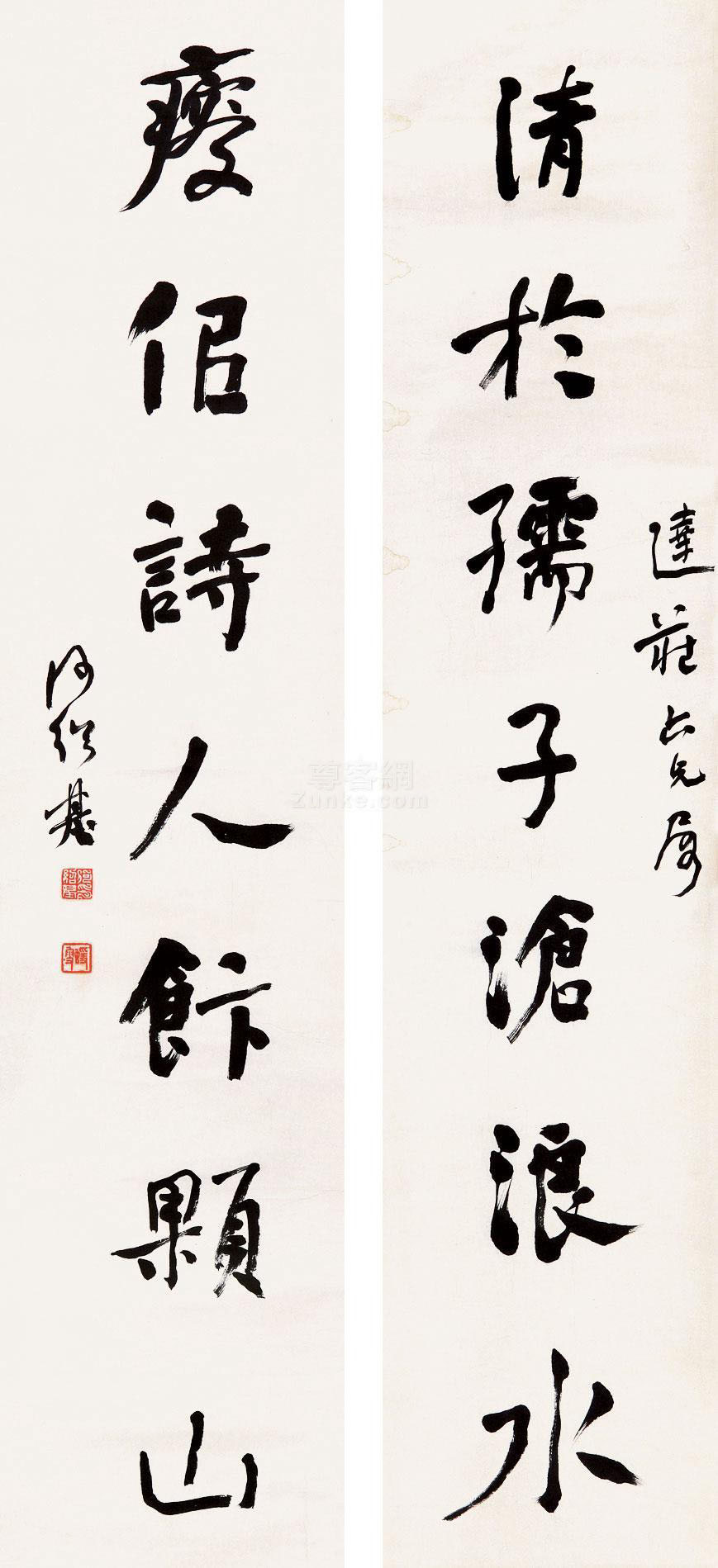 何绍基 行书七言联 立轴 纸本作品欣赏