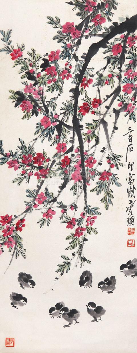 齐白石 花卉小鸡 立轴 纸本作品欣赏