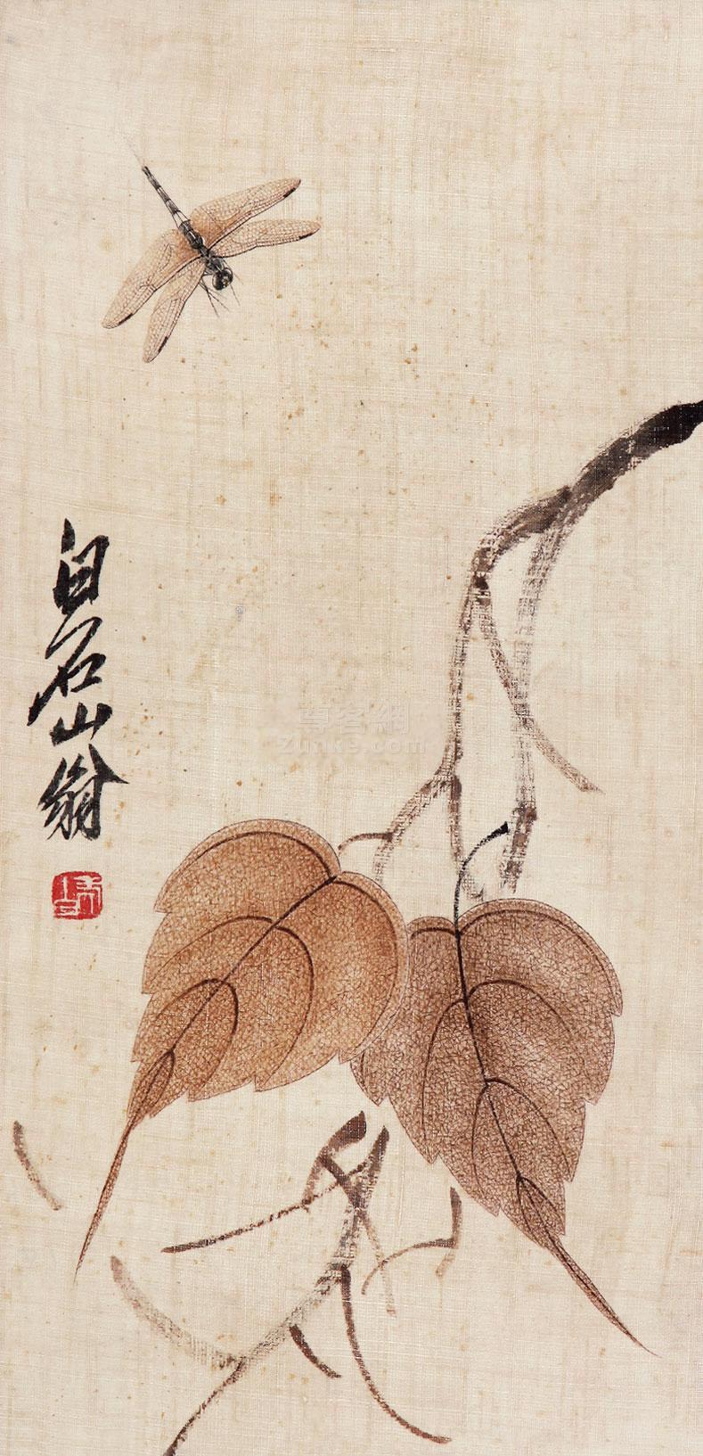 齐白石 被叶蜻蜓 立轴 绢本作品欣赏