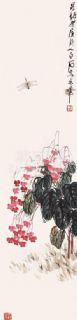 齐白石 花卉蝴蝶 镜片 纸本作品欣赏