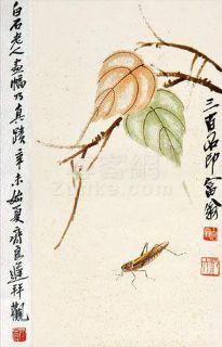 齐白石 贝叶草虫 立轴 纸本作品欣赏
