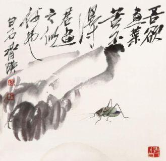齐白石 草虫图 镜框 纸本作品欣赏