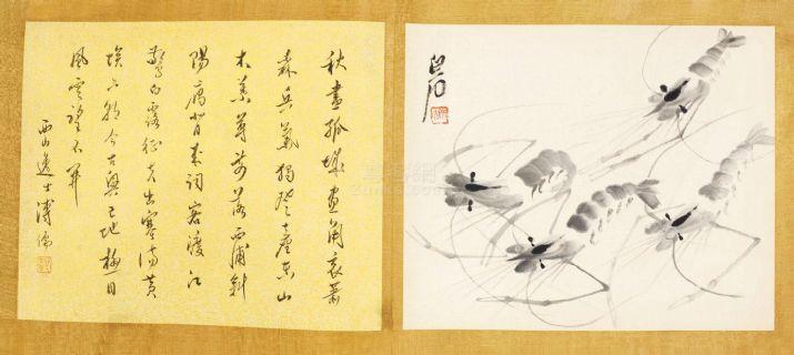 齐白石 墨虾 镜片 纸本作品欣赏
