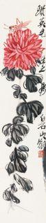 齐白石 花卉草虫 镜框 设色纸本作品欣赏