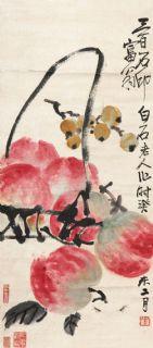 齐白石 寿桃枇杷 立轴 纸本作品欣赏