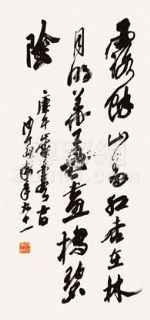 沙孟海 书法 镜心 纸本作品欣赏