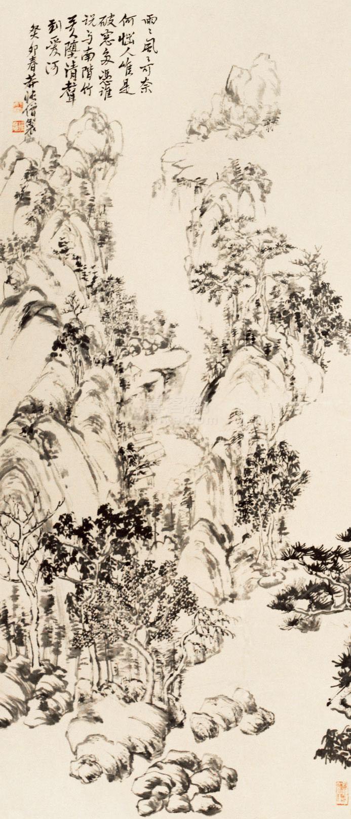 ...镜框 纸本 - 中国书画 - 安徽九乐(合肥)2011春季艺术品拍卖...