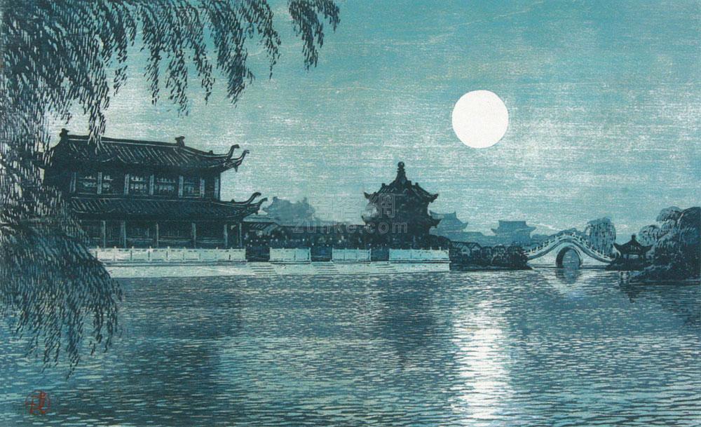 戎戈 《二十四桥明月夜》版画 纸本 2011