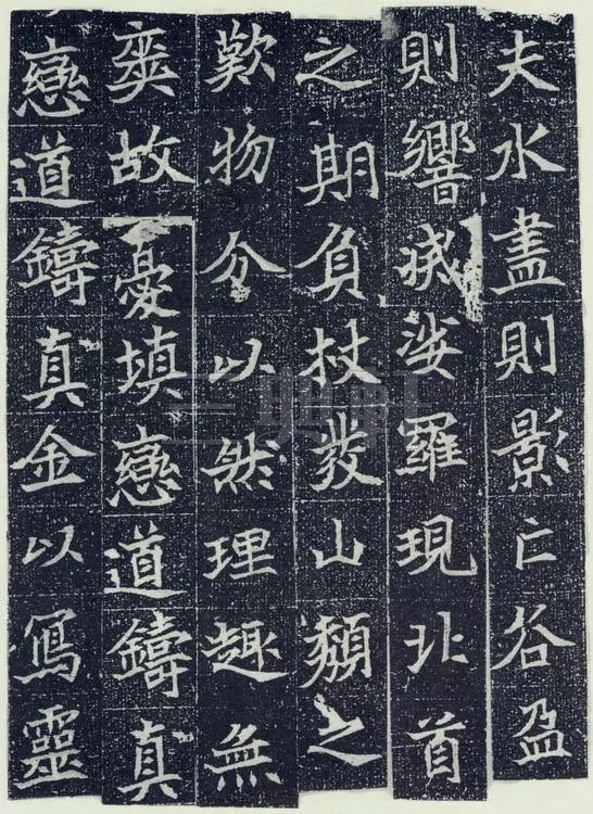 北魏《刘根等造像》2185作品欣赏