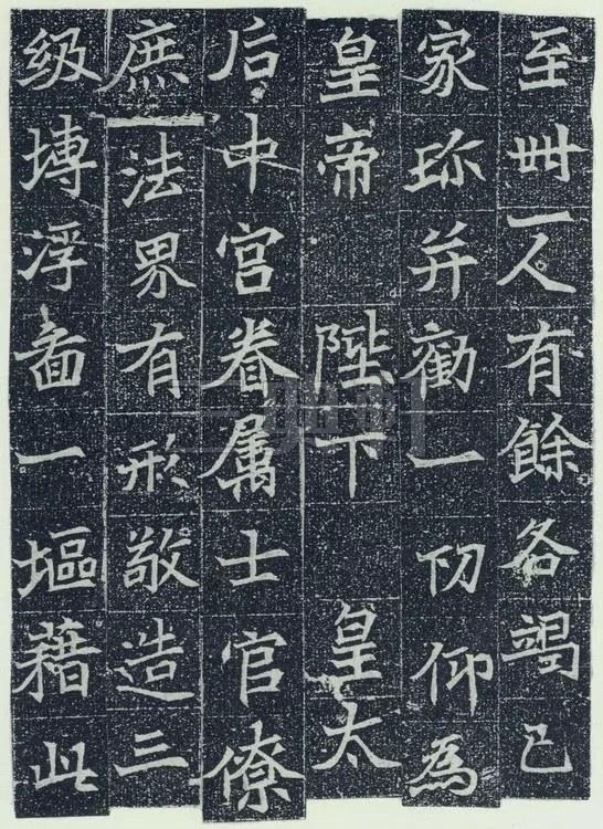 北魏《刘根等造像》2189作品欣赏