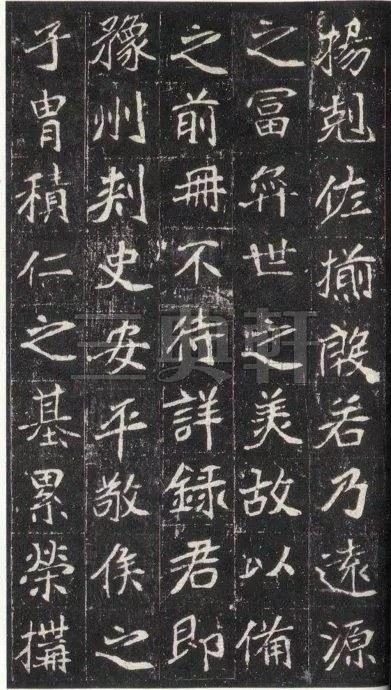崔敬邕墓志3141作品欣赏
