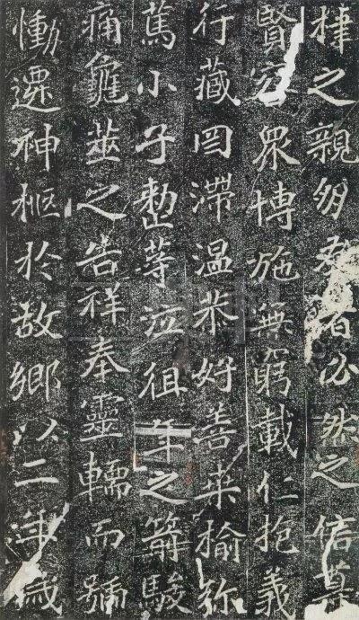 《雒州刺史刁惠公墓志铭》3727作品欣赏