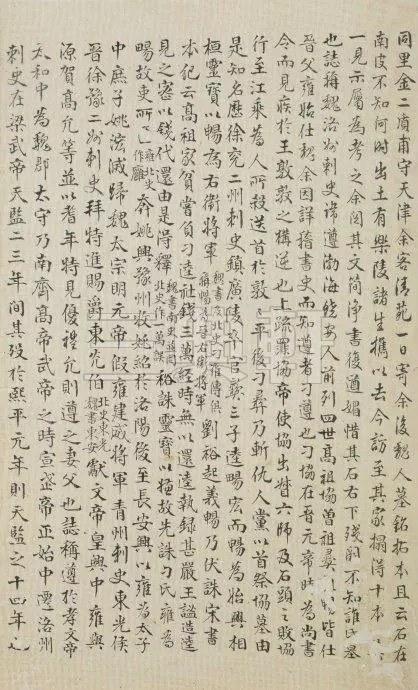 《雒州刺史刁惠公墓志铭》3734作品欣赏